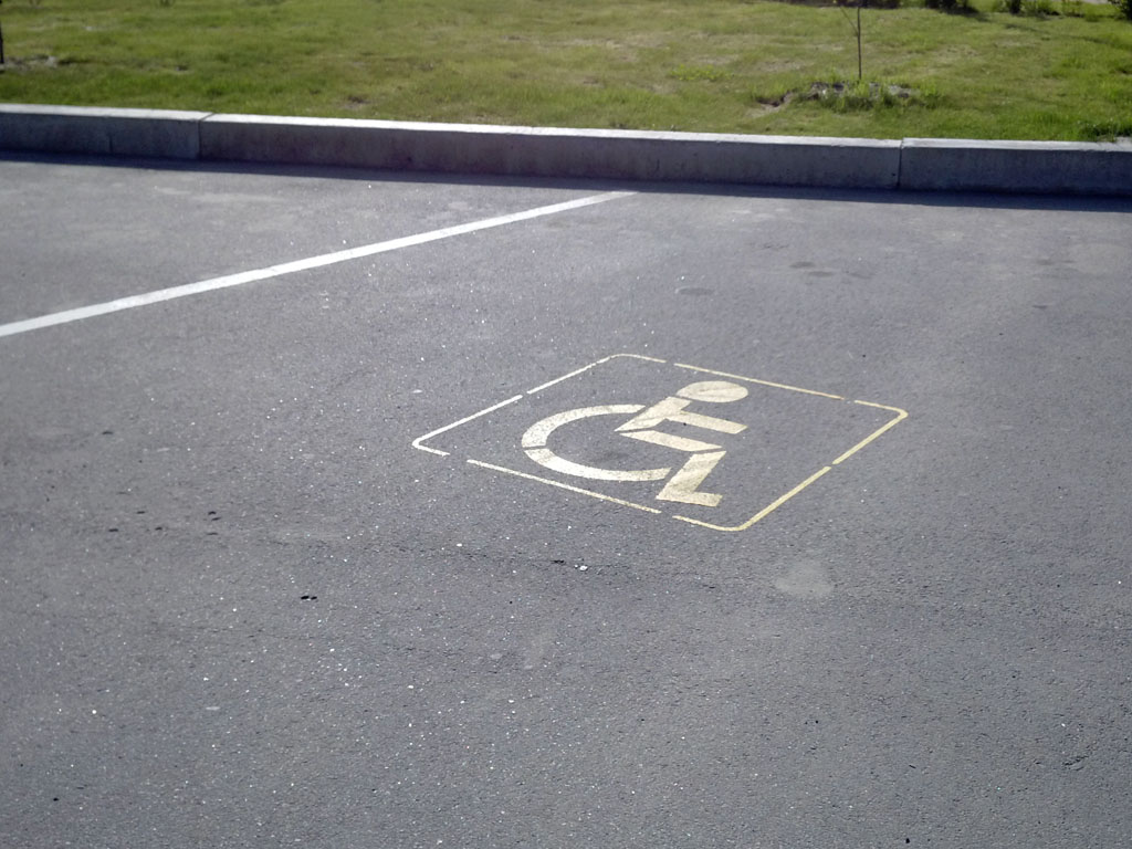 disable sign
